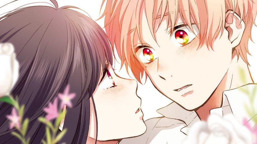 Guten Morgen Dornröschen Manga Hisoka Und Nexmen